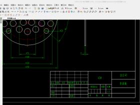 CAXA电子图板批量修改图纸信息方法