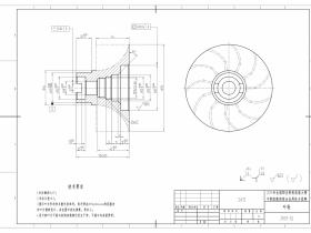 CAXA编程教程:三轴叶轮3D造型建模及数控加工