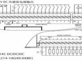 S7-1200 PLC的外部接线