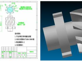 CAXA官方教程:四轴叶轮三维造型建模及数控编程加工