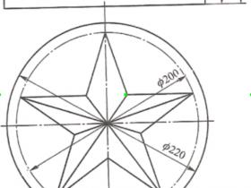 CAXA五角星建模教程
