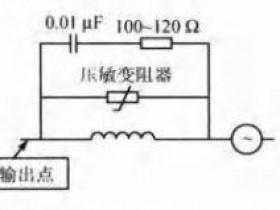 S7-1200PLC I/O端子接线注意事项