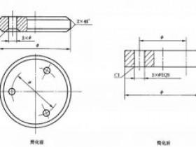 机械制图标准:GB/T 16675.1机械制图简化表示法—图样画法