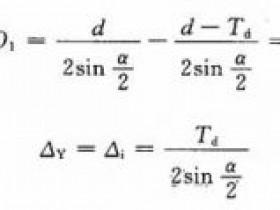 工件以外圆在V形块上定位误差计算