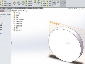 SolidWorks2019怎么更改草绘平面