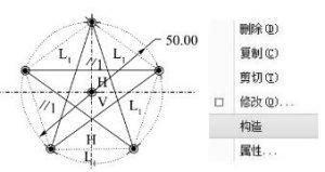 Croe草绘五角星二维图建模教程