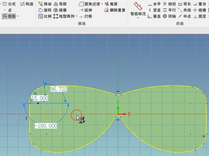 CAXA 3D建模入门实例教程——医用护目镜