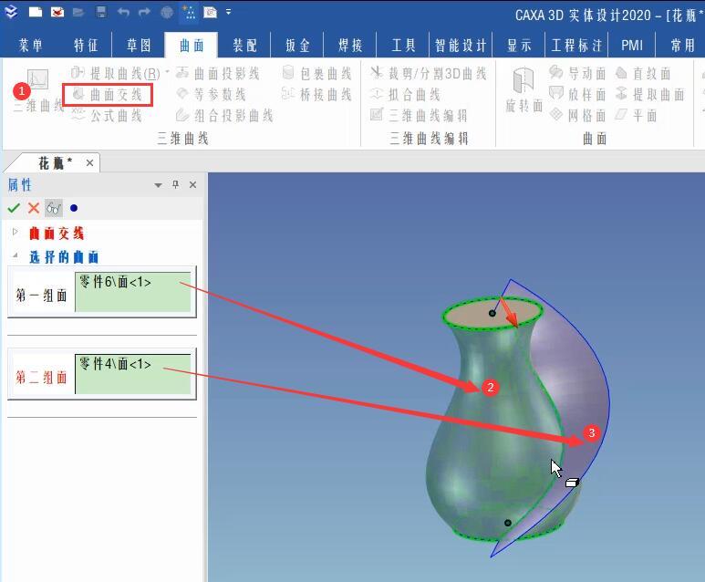 CAXA 3D建模入门实例教程—花瓶