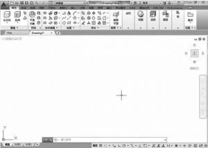 Autocad工作空间与用户界面简介