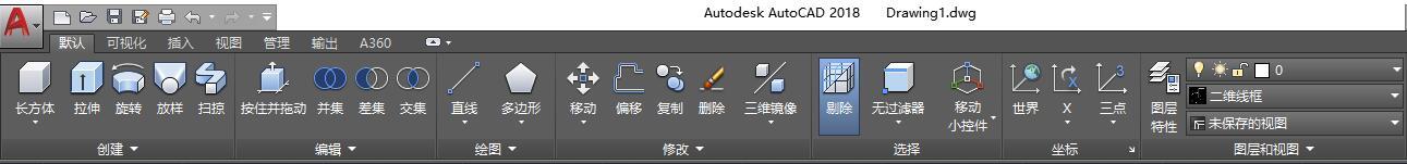 AutoCAD2018工作空间界面简介